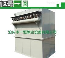 鍋爐布袋除塵器