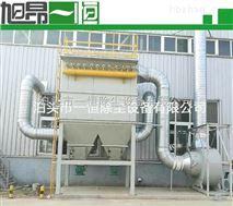 DMC80脉冲除尘器DMC80单机脉冲除尘器