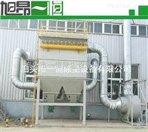 DMC80脈沖除塵器DMC80單機脈沖除塵器