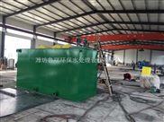 西藏污水處理一體化設備