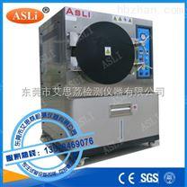 變壓器PCT高壓老化試驗箱
