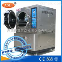 深圳PCT高壓老化試驗箱生產廠家