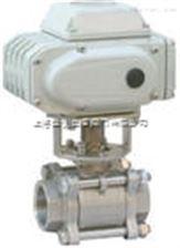 Q911F-16P电动球阀 螺纹电动球阀