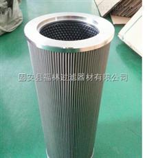 150*600*10um海普洛液压滤芯替代