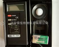 數字式白光照度計,正品台灣泰仕照度計
