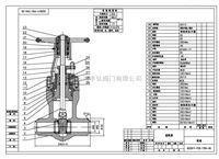 Z6S61Y气动电站闸阀