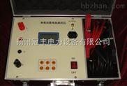 回路接地电阻测试仪/100A回路电阻测量仪