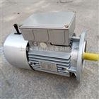BMD132M-2制动电机-紫光刹车电机报价