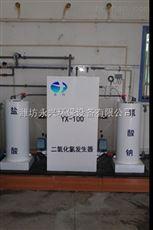 厂家热卖化学法二氧化氯发生器欢迎来电订购