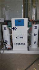 厂家热卖高纯型二氧化氯发生器欢迎来电订购