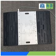 5T便携式汽车衡-10吨小汽车动态称重仪-精选