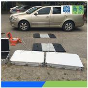 50T60吨便携式汽车衡-地磅-电子秤-厂直销商