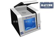 MAYZUN秒準品牌礦石元素分析儀_光纖光譜儀