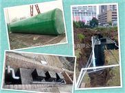 烏魯木齊一體化工業汙水處理betway必威手機版官網技術專業