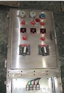 户内式隔爆型检修电源箱