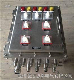 防爆电源箱BXM(D)53-4K