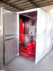 徐州箱泵一体化消防泵站