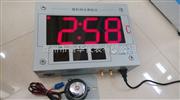 SH-300BGW商華出售大屏幕鋼水測溫儀