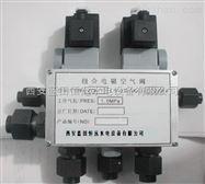机组制动复归ZDK型组合电磁空气阀技术指标