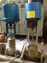 蒸汽自動溫控閥,自動調節閥