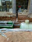 博斯达洗涤污水处理设备促销价