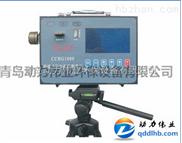廠家供應青島動力偉業CCHG1000礦用防爆直讀測塵儀(打印型)