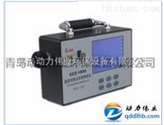 CCF-7000型直讀式防爆粉塵濃度測量儀