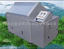 北京鹽霧試驗箱產品圖片