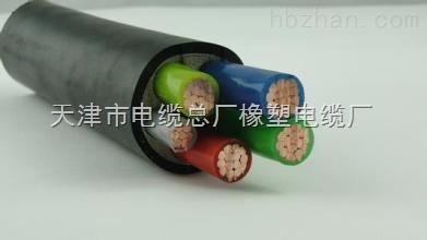 MYJV32-10KV-3*95电缆 高压电力电缆/批发