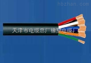 KVV-6*1.5控制电缆国标电缆