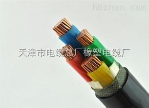 VLV聚氯乙烯绝缘聚氯乙烯护套铝芯电力电缆价格