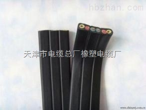 YBF电缆-YBF3*10行车扁电缆厂家报价
