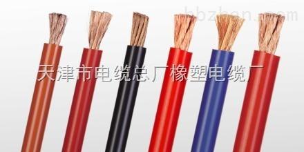 MHYVRP10*2*0.75 矿用通信电缆价格