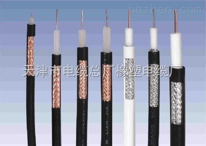 SYV-50-3 视频同轴线 射频电缆用途