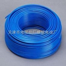 KVV4*6MM2电缆 KVV22铠装控制电缆