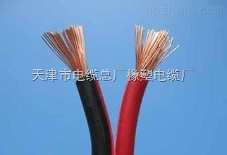 计算机用屏蔽(软)电缆厂家价格
