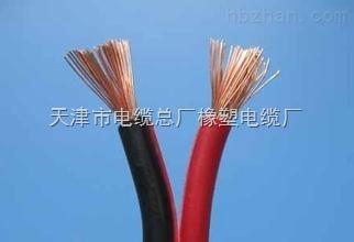 KVV控制电缆 KVVP屏蔽控制电缆厂家
