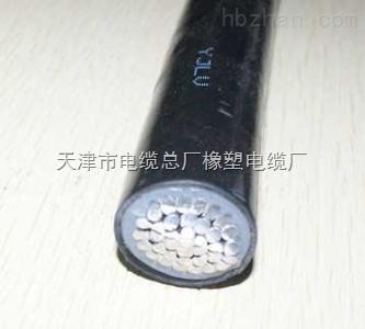 国标高压电缆YJV8.7/10KV3*95价格