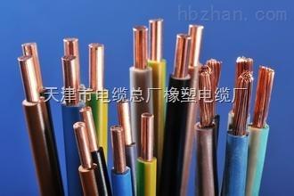 充油通信电缆HYAT10×2× 0.4 0.5 价格