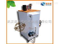 化妝品乳化機蒸汽發生器廠家價格