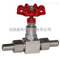 J23W-320P不鏽鋼針型閥