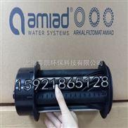 2寸、3寸-以色列阿科ARKAL盤式過濾器原裝進口 疊片單元內撐 濾心骨架