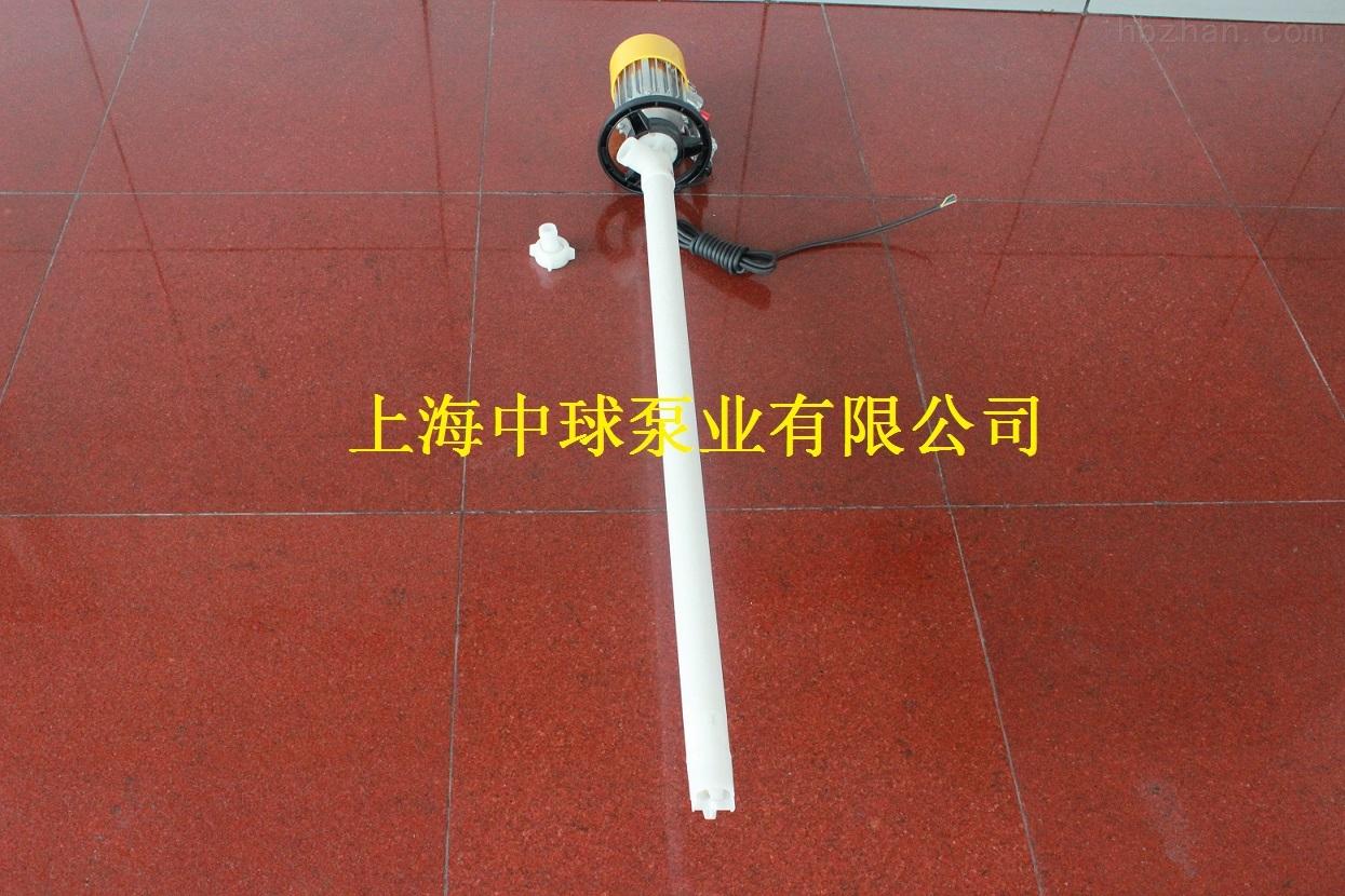 HD-EX-2-V+PPHT工程塑料防爆电动插桶泵