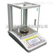 上海越平双量程实验室用万分之一电子天平