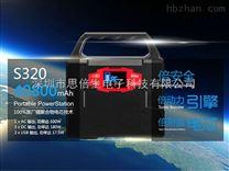 提供动力源,神贝户外锂电储能电源S320,太阳能光伏板蓄电池