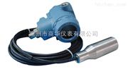 液位传感器商华出售不锈钢液位传感器
