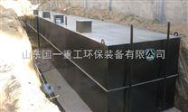 铸造厂埋地式一体化废水污水处理设备