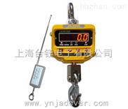 JC-3T吊秤JC-3000【钰恒吊磅】红字直式吊钩秤型售价