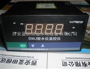 水电站水位测控SWJ-1型水位传示控制仪产品详细说明