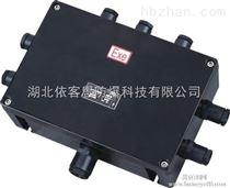 FJX-100防水防尘防腐接线端子箱